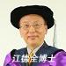 江德全_3(75)_Name