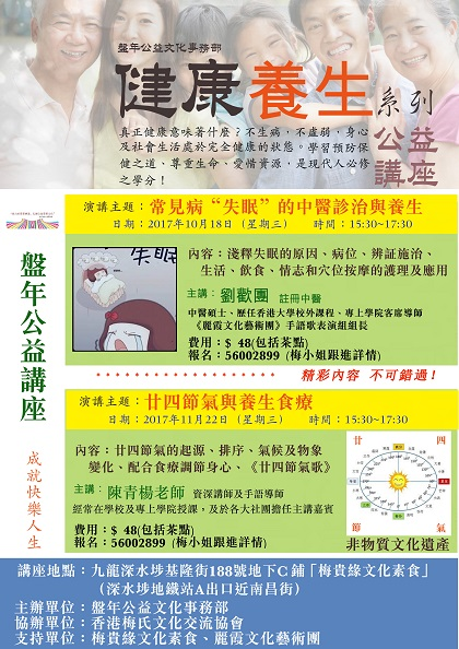 海报(10,11月)v3.0(420)