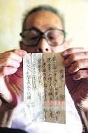 外祖父和他的小村庄_4A