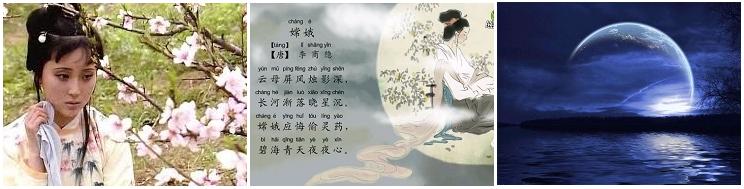 秋江花月夜_F2