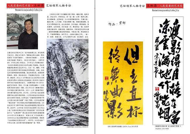 王老师证书——2A