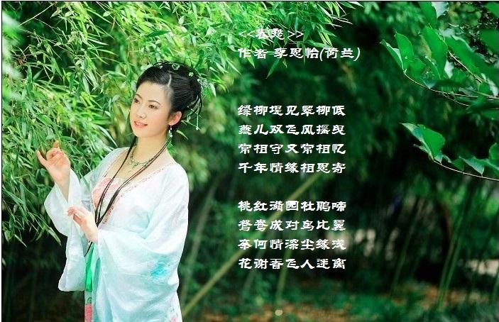 诗画_14(春愁)