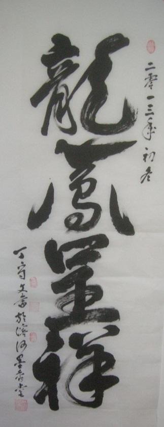 1A-DSCN3013(1)
