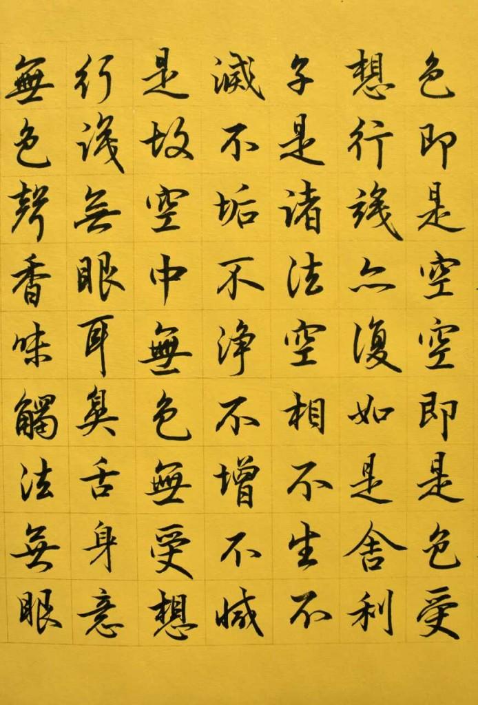 王小樑书法3