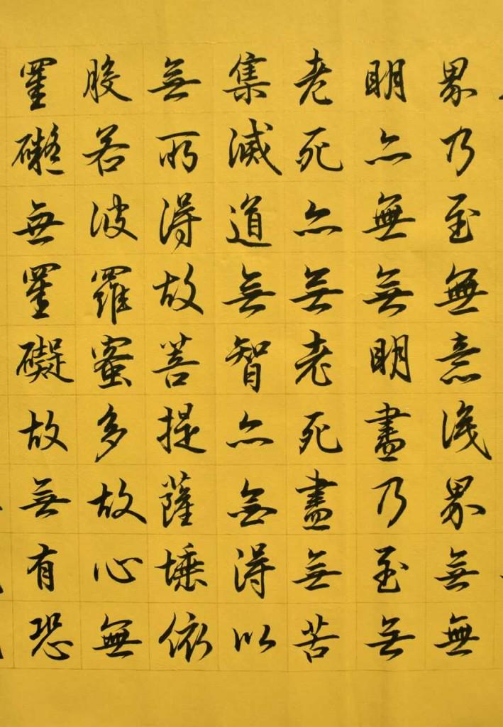 王小樑书法4