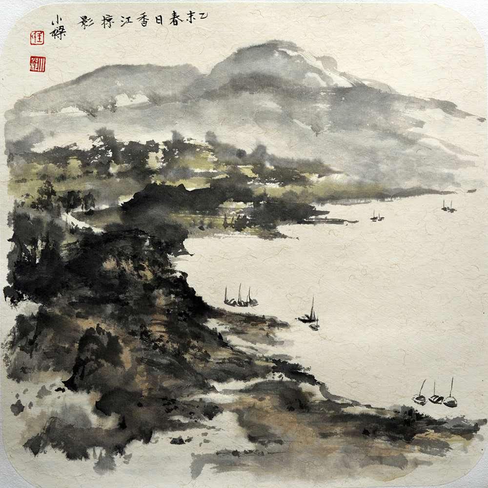 香港岛屿1