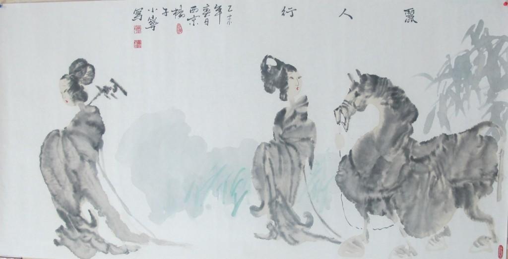楊小寧 麗人行2系列70x136cm