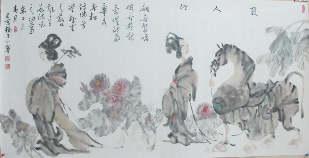 楊小寧 麗人1系列70x136cm