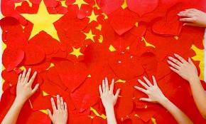 我的中国梦2