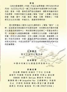 邀请卡(内页) (2)A.发表