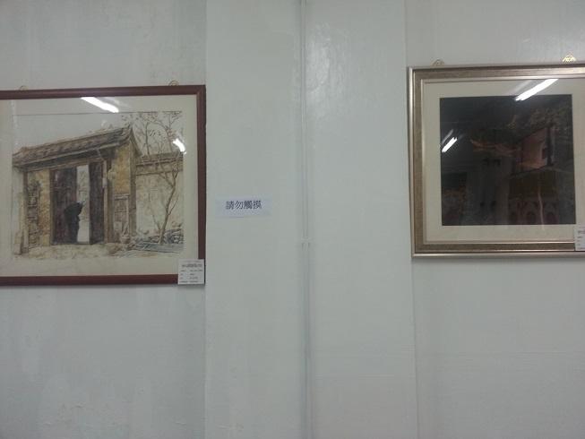 20151031_141604(10)