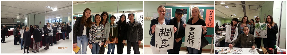 中華文化節會_F3