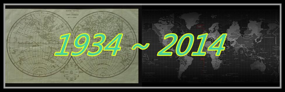 八十年來世界大事1_副本_F2_副本_副本