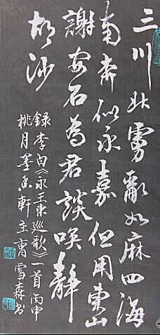 行书2B_副本
