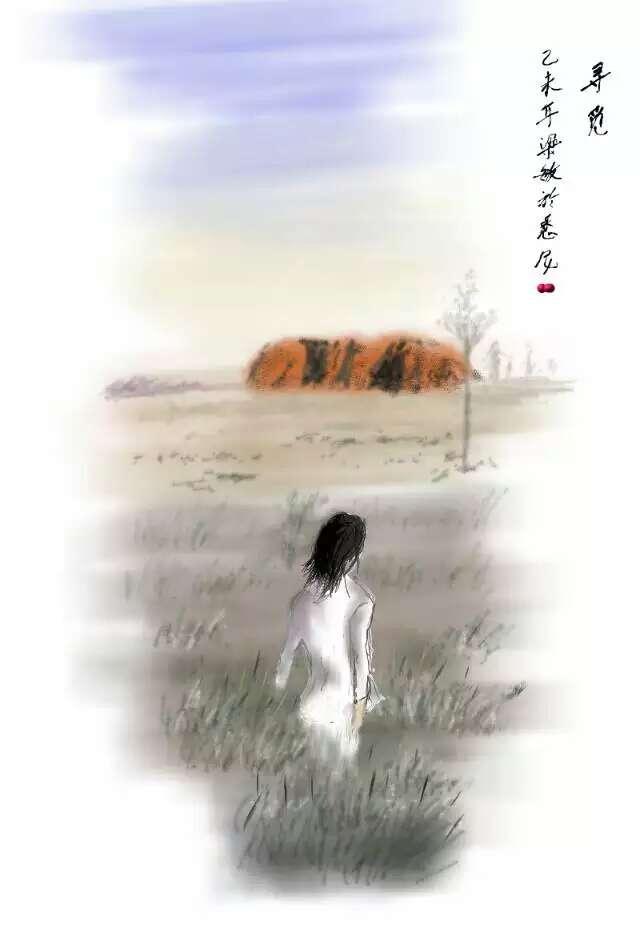 901寻觅(2)
