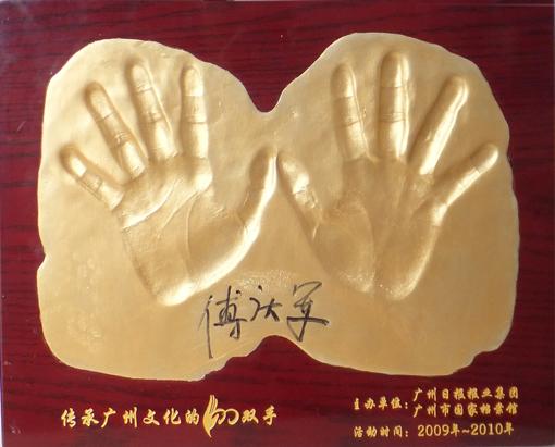 2010入选广州100双手手模
