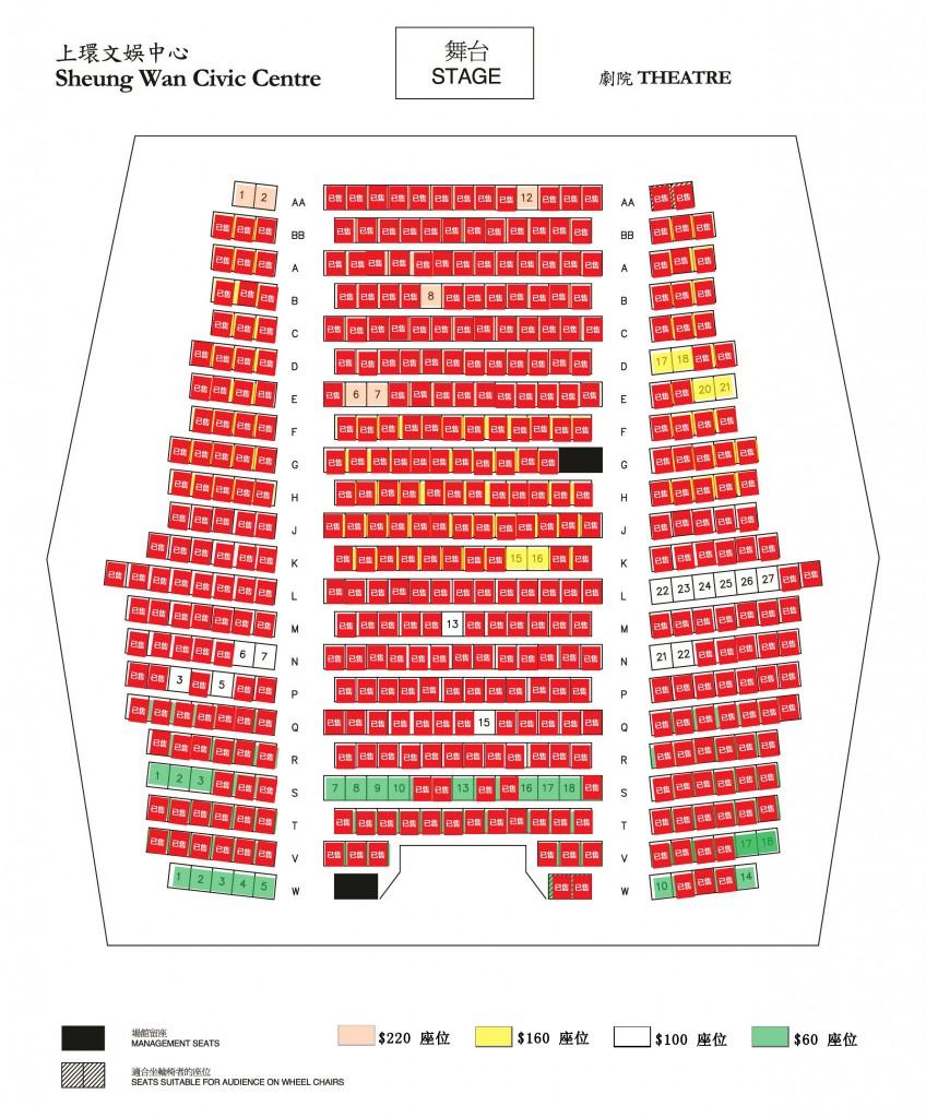 座位表(17.5.22)A2