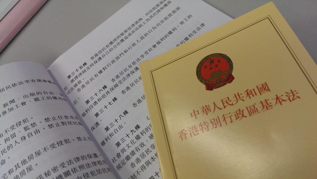 中英聯合聲明-基本法-Hong Kong-20170131022519_2722_large